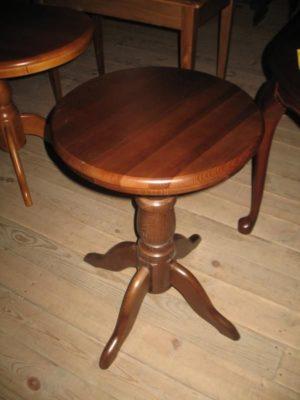 Журнальний стіл круглий (новий)-0
