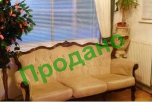 Старовинний диван-0