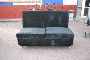Барний диван від виробника (у наявності)-0