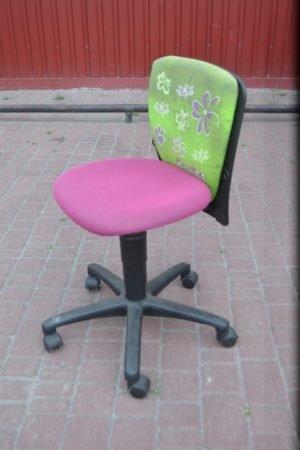 Крісло комп'ютерне А9230-0