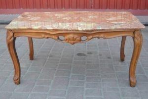 Журнальний стіл, А9970-0