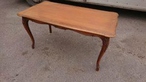 Журнальний стіл Бароко, А9940-0