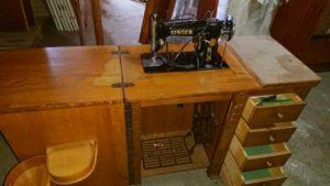 Швейна машина Singer EF 154093, А10051-0