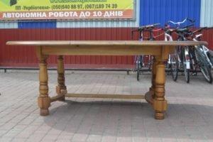 Розкладний стіл, А10200-0